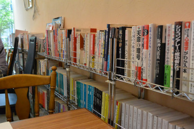 蔵書です。ご自由にお読み下さい